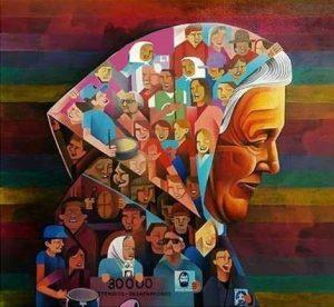 Progetto 20ANNI - MADRI - Partigiani della Memoria#7