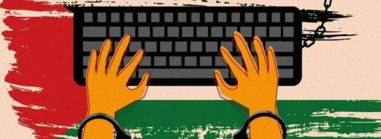 Gli algoritmi e la censura dei post pro Palestina